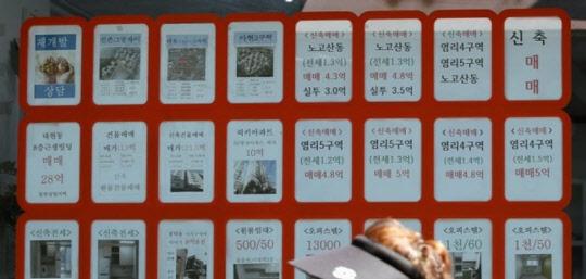 전세품귀에 불안한 서울 집값 … 5주째 0%대 상승 `보합세`